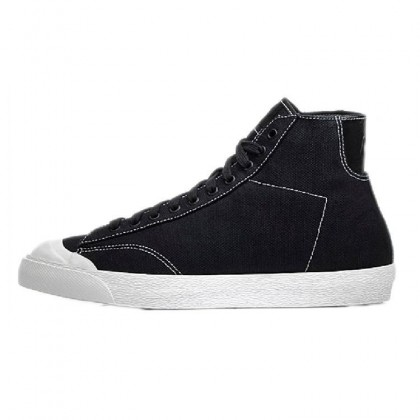 new lifestyle finest selection fantastic savings Promotions Chaussures 488493-003 Noir/Blanche Nike X Fragment ...